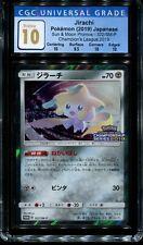 CGC 10 Pristine Jirachi 322/SM-P Champion's League Japanese Promo Pokemon Card