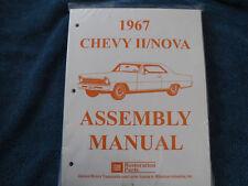 1967 67 CHEVROLET CHEVY II NOVA  ASSEMBLY MANUAL