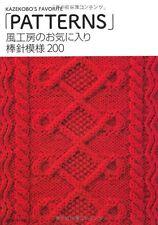 Kazekobo's Favorite Knit Patterns 200 - Japanese Craft Book