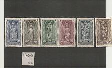 Mint Never Hinged/MNH Multiple Austrian Stamps
