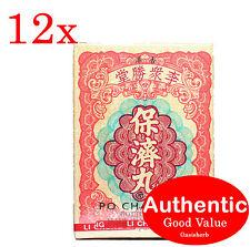 12X Po Chai Pills-Bao Ji Wan-10 vials-Hong Kong for indigestion & diarrhea(New!)