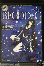 JAPAN Junichi Fujisaku novel: Blood‐C The Last Dark (Cover Illust CLAMP) Damage