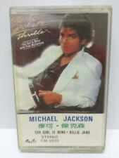 Michael Jackson MJ The Girl Is Mine Billie Jean Mega Rare Taiwan Cassette CT256