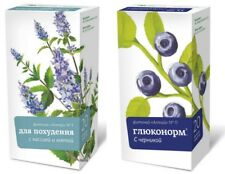 [2 PC] Russian Herbal TEA ALTAI / Slimming Tea/ Gluconorm / Healthy ideal body