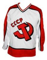 Sergei Makarov #24 CCCP Russia Men's Hockey Jerseys Stitched Custom Names