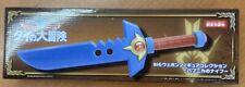 TAITO Dai no Daibouken Big Weapon Figure collection Papunika knife Japan