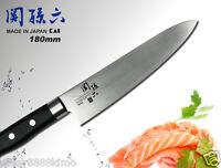 KAI Made In Japan Gyuto Chef's Knife 7 inch Molybdenum Steel Flatware Cutlery