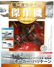 DeAgostini WW2 Aircraft Collection  Fighter 1/72 Hawker Hurricane #24