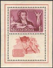 Hungary 1949 Aleksandr Pushkin/Writer/Poetry/Literature/Books 1v m/s (n48662)