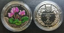 "UKRAINE, 2 Hryvni 2014 Coin UNC, The Eastern Sowbread, ""Cyclamen Coum"""