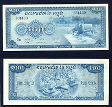 CAMBODIA 100 RIELS 1972 UNC P-8c S 13