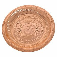 """Antique/Traditional Copper Pooja/Puja /Diwali Thali  9"""" inch (Embrossed -Work)"""