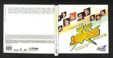 Hong Kong TVB J.S.G 1985 Best 10 Anita Mui  梅艳芳  Asia 2x VCD FCB1234