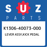 K1306-40073-000 Suzuki Lever assy,kick pedal K130640073000, New Genuine OEM Part