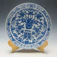 Chinese Blue White Porcelain Plate Hand-painted w Qing dynasty Qianlong Mark