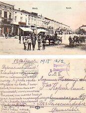 View to the Market in Stryj, Poland/Western Ukraine, 1915