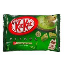 japanese kit kat matcha green tea Nestle mini 12-bars pkg