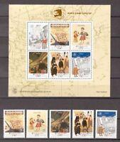 China Macau 1989 Portuguese Presence in Far East stamp + S/S