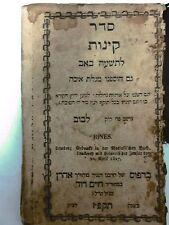 Judaica Antique old Jewish book KINES Levuv 1827, Liturgy for Tisha B'Av.