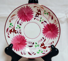 19th Century Allerton Pink Luster Lustreware Porcelain Saucer Cup Plate