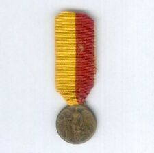 ITALY. Miniature Commemorative Medal for the March on Rome, bronze, 1922