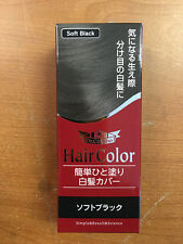 Brand New Japan Dr. Ci: Labo Hair Color Comb Gel black color for Gray Hair