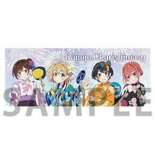 More details for rare rent a girlfriend b2 cloth poster/ towel ichiban kuji exhibition bundle