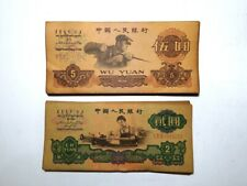 Non Circulating Currency China Third set of RMB 2 styles 100 Antique Banknotes