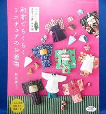 Japanese-style Cloth Miniature Kimono /Japanese Handmade Doll Clothes Book New!