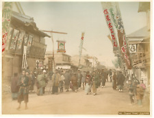 Japan, Theater Street, Yokohama  vintage albumen print. ヴィンテージ日本. Vintage Japan