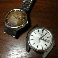 Vintage KS King Seiko VANAC 2 Set 5626-7220,7000 Men's Automatic Watch