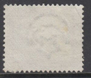 Egypt (1879) Sphinx/Pyramids ERROR DLR STAMPS: SC#29 5pa brown ''INVERTED WMK''