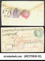 INDIA - 1905 KED REGISTERED ENVELOPE TO CAWNPORE WITH KED STAMPS