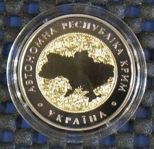 2018 5 UAH 85 years Autonomous Republic of Crimea Ukraine Bi-Metallic