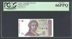 Croatia 5 Dinara 8-10-1991 P17a Uncirculated Graded 66