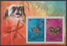 HONG KONG 2006 YEAR OF THE DOG EMBOSSED MINI SHEET MINT (ID:809/D53563)