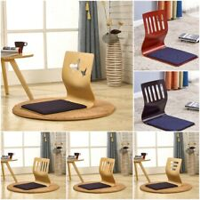 4 Pcs Modern Wooden Oriental Furniture Living Room Floor Legless Wood Chairs