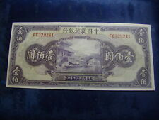 100 Yuan 1941 Bank of China - Banknote   W/18108