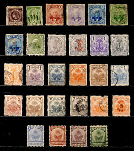 HAITI: 19TH CENTURY CLASSIC ERA STAMP COLLECTION
