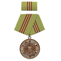 EAST GERMAN GDR MILITARY ARMY BRONZE MEDAL FOR 5 YEARS OF FAITHFUL SERVICES