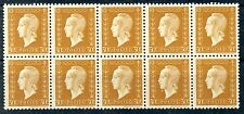 STAMP / TIMBRE FRANCE NEUF N° 683 ** BLOC DE 10 TIMBRES MARIANNE DE DULAC