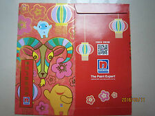 Nippon Paint Year of Goat Chinese New Year Ang Pow/Red Money Packet 2pc