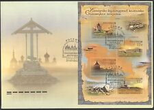 Russia 2009 Heritage/Buildings/Architecture/Horses/Cattle 4v m/s FDC (M)  n36780