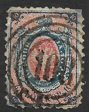 Poland stamps 1860 108=SANDOMIERZ on  MI 1   AF
