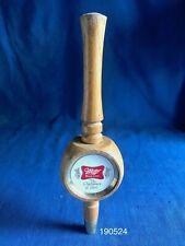 """Vintage 1970s Miller High Life Beer Keg Tap Handle Knob Wooden Wood Brass 11"""""""