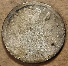 1858 Seated Liberty Silver Quarter, Low Mintage! q547