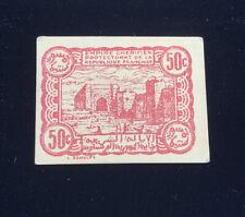 1944 Empire Morocco Cherifien 50 Centimes