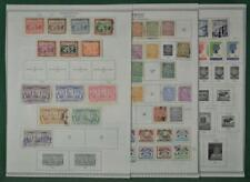 PARAGUAY STAMPS SELECTION ON 10 ALBUM PAGES  (C5)