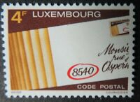 Luxembourg 1980 postcode publicity 1 value MNH