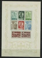 Portugal SC# 594a, appears Never Hinged, tone dot - S7881